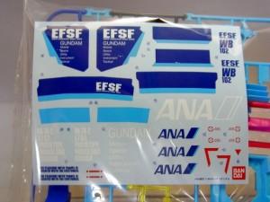 ANA限定のメガサイズモデル仕様のガンダム専用デカールです。