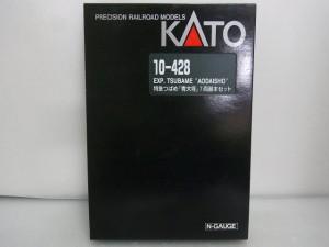KATO 10-428 特急つばめ 青大将 7両基本セット