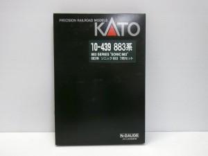 KATO 10-439 883系 sonicの箱。白い文字や赤い三角のロゴが見える。