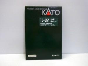KATO 10-354 100系新幹線 グランドひかり