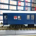 エンドウ カツミ 鉄道模型 HOゲージの青15号を埼玉県所沢市より出張でお売りいただきました