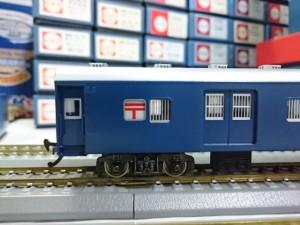 鉄道模型 エンドウ/カツミ HOゲージの青15号