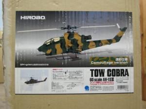 ヒロボー RC スケール機 60 TOW COBRA