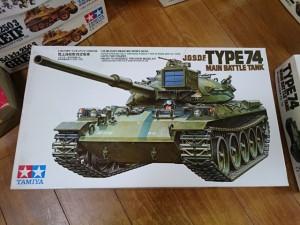 タミヤ 1/35 MM No.114 TYPE74
