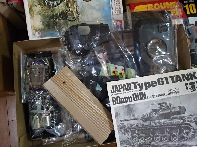 タミヤ TYPE61 リモコン 30229