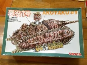 tasca 1/72 悪役1号 AKUYAKU#1 多砲塔戦車
