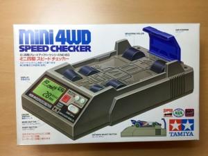 ミニ四駆 スピードチェッカー(Speed checker)でマシンの健康診断