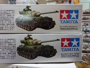 1/35 MM No.114 TYPE74