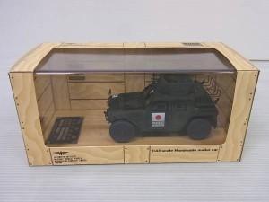 モノクローム 1/43 陸自 軽装甲機動車 イラク派遣