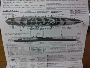 瑞鳳 1/700 説明書 カラーリング 迷彩