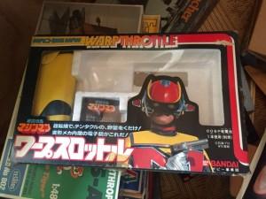 星雲仮面マシンマン ワープスロットル 電子銃