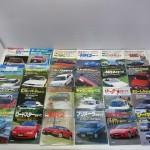 モーターファン別冊~のすべて 車種別本を東京都千代田区から宅配でお売りいただきました