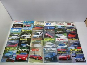 更新:買取価格表 モーターファン別冊~のすべて 車種別本 他