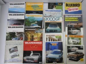 自動車カタログ 1970年代 日産 タクシー仕様 他 買取させて頂きました。