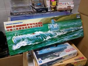 トランペッター 1/144 33型 中国 潜水艦
