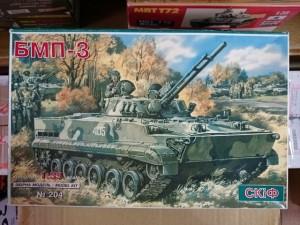 スキフ 1/35 BMP-3