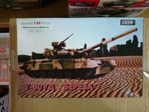 スキフ 1/35 T-80