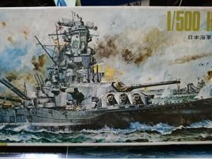 ニチモ 1:550 武蔵|MUSASHI 他 艦船プラモデルを買取致しました。