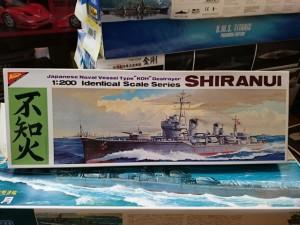 日本模型 ニチモ 1/200 不知火