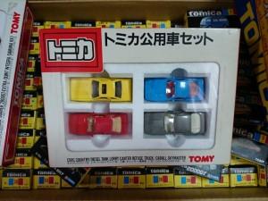 トミカ 公用車セット