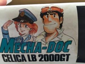 アリイ 1/24 セリカLB 2000GT よろしくメカドックの箱側面に野呂 清さんと早坂 優ちゃんが描かれている。