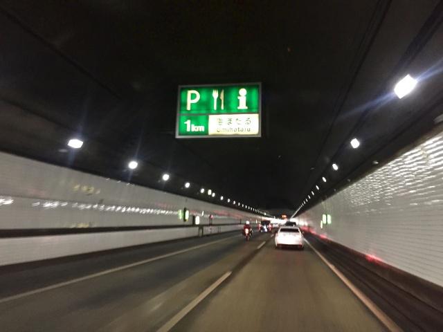 千葉県木更津市へ出張買取査定へ移動中の風景 トンネル内の海ほたる 通過中
