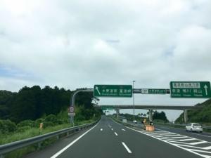 千葉県木更津市へ出張買取査定へ移動中の風景