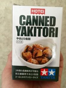 タミヤ ホテイのやきとり缶詰01