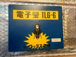 電子蛍 TLG-6 東京 コーラス電機