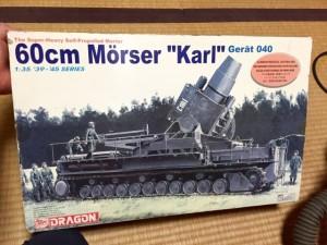 1/35ドラゴン製 カール 60センチ砲塔