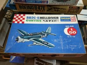 マルサン 1/50 ヘルダイバー SB2C-5