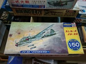 マルサン 1/50 ユンカース JU-88
