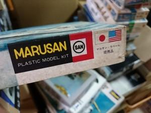 マルサン ラベール 提携 1950年後半 -1960年前半ごろ