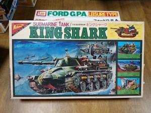 ニチモ キングシャーク 水中戦車