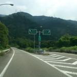 愛媛県までチョロQやミニカーの出張買取へ行きました。