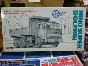 ミツワ 日野 スーパードルフィン ダンプトラック
