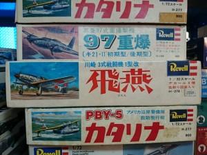 神奈川県横浜市のお客様より、航空機プラモデル 他をまとめてお譲り頂きました。