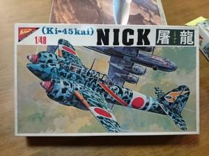 ニチモ  1/48 屠龍 NICK