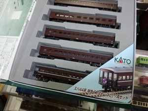 カトー 10-390 44系 はと つばめ 編成