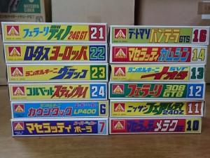 アオシマ スーパーミニカー シリーズ