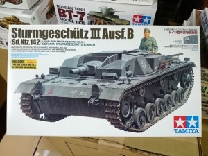 タミヤ 1/35 3号 突撃砲B型