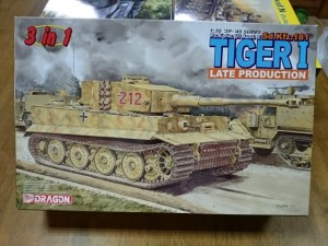 ドラゴン 1/35 TIGER 1 LATE PRODUCTION 3in1