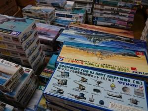 ピットロード シーウェイモデル 1/700 艦船プラモデル 買取