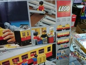 LEGO 7740 パッセンジャー トレイン  パッケージ中 2