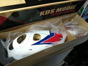 KDS 450スケールボディ  中古販売