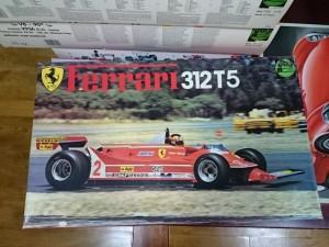 プロター 1/12 フェラーリ 312 T5