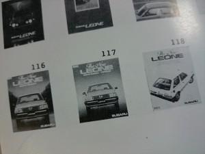 スバル レオーネ カタログ 自動車カタログ ガイドブック5より