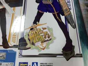 艦これ 10 1/700 プラモ 加賀 KAGA パッケージ 02