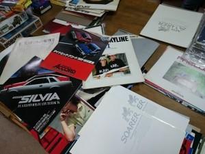 神奈川県鎌倉市より、自動車カタログをまとめてお譲り頂きました。