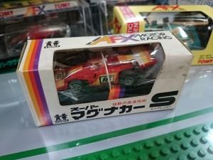 トミー マグナカー S G+ インディ 500